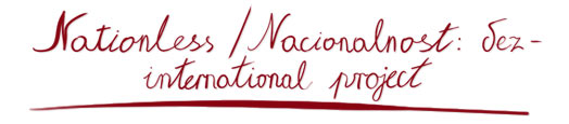 nationless nacionalnost bez international project